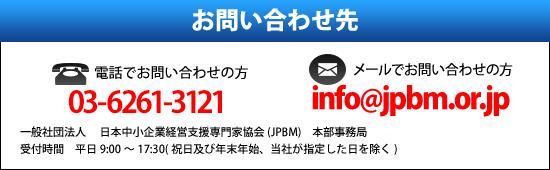 info_normal