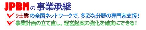 subpage-jigyoushoukei-img01