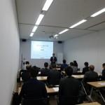 「専門家による中小企業M&Aの実務〈第1回〉」開催しました!