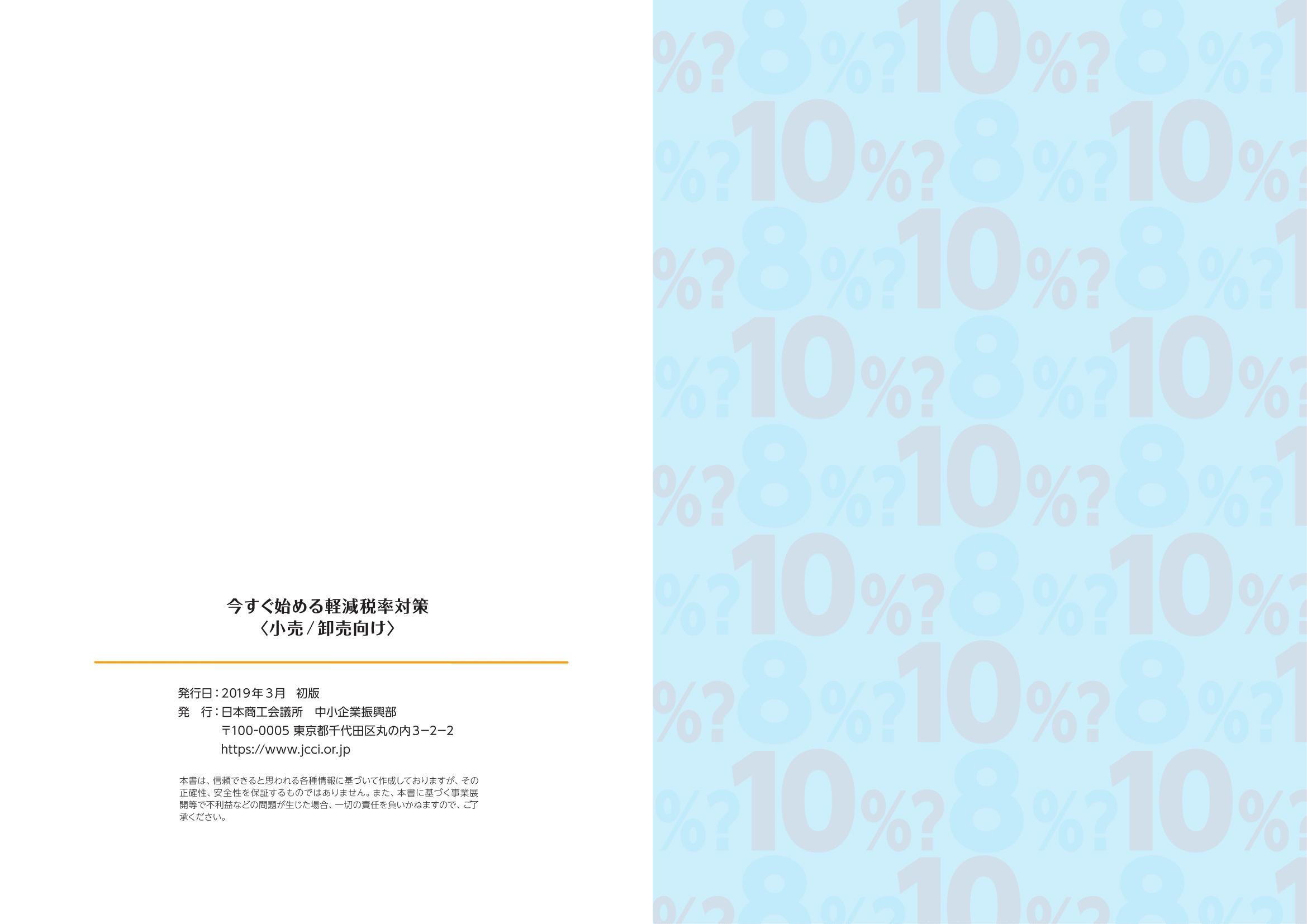 kouri_020-1